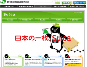 Japan Suica NFC ticket system