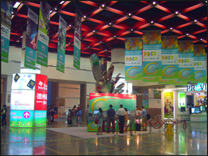 Computex 2007