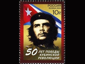 Postage stamp from Russia marking Cuban revolution