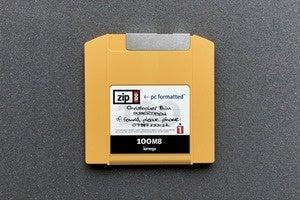 zip disk primary